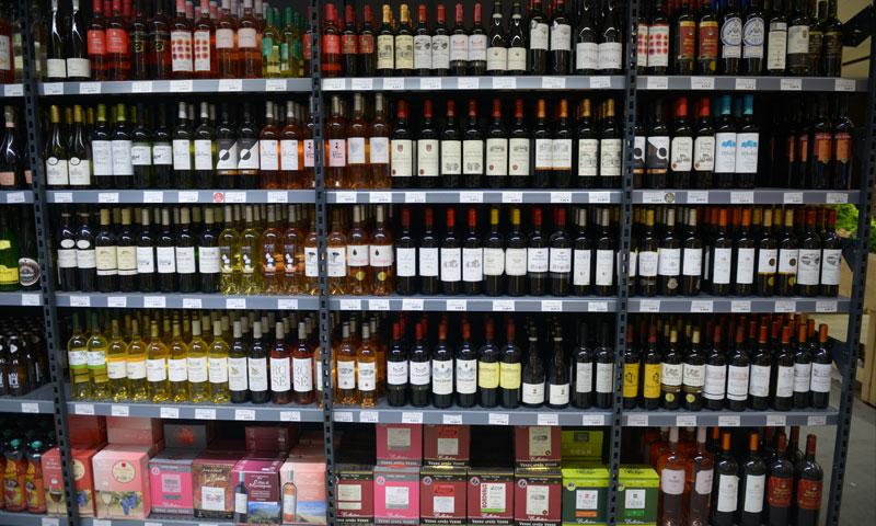 Coeur de Frais - vins alcool magasin Bayonne